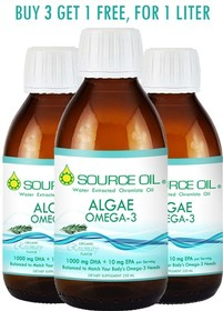 BUY 3 GET 1 FREE for 1-Liter SOURCE OIL®- ORGANIC ROSEMARY FLAVOR 4x250mL